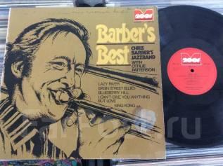 JAZZ! Крис Барбер / Chris Barber - Barber's Best - DE LP