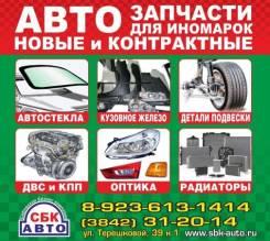 ДВИГАТЕЛЬ+КПП Honda K24A доставка от 1 до 3 дней, цену и компл. Уточняйте по тел.