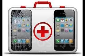Ремонт Телефонов недорого