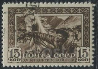 1941г. СССР. Гаш.