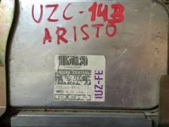 Блок управления двс. Toyota Aristo, UZS143 Двигатель 1UZFE