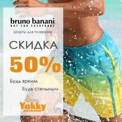 ����� ��������� Bruno Banani Tide �. M �������. ������� ����. ����� ������ �� 31 �������