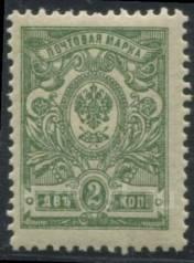 1917г. Россия. MNH