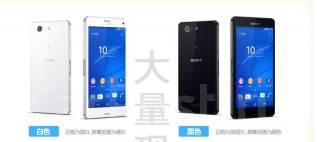 Sony Xperia Z3 Compact. Новый. Под заказ