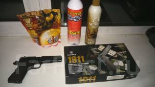 Пистолеты страйкбольные.