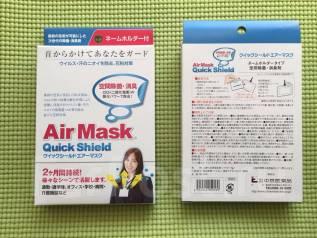 Блокатор вирусов Air Mask (Япония)Действует 2 Месяца!