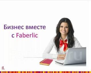 Дополнительный заработок в свободное время (фриланс) в Хабаровске
