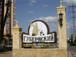 2-комнатная, улица Героя Яцкова 9к1. Прикубанский, частное лицо, 60 кв.м.