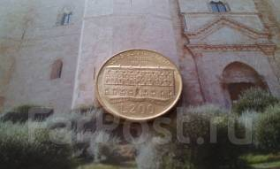 Италия. Юбилейные 200 лир 1990 года. Архитектура.