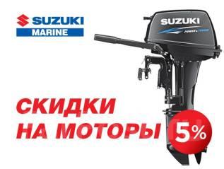 �������� ������ Suzuki �� ������� 5% �������!