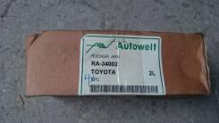 Ra-34002 Toyota рокер (коромысло) выпуск 2L. Toyota: Cressida, Cresta, Blizzard, RAV4, Carina, 4Runner, Hiace, Qualis, Land Cruiser, Hilux, Regius Ace...