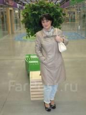 Менеджер по бронированию. от 15 000 руб. в месяц