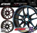 Work Emotion CR Kiwami. 7.0x17, 5x114.30, ET50, �� 73,0���.