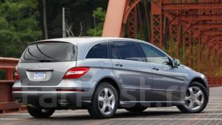 Mercedes-Benz. W251, 272