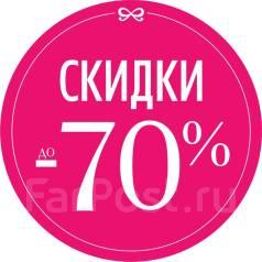 "����� ""�����""! � ������� ���������� �� 70%! ���������!"
