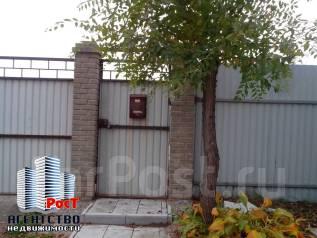 Продется хороший коттедж. Улица Рудничная 11-я 10/1, р-н АФБТ, площадь дома 127 кв.м., централизованный водопровод, электричество 15 кВт, отопление ж...