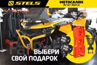 Stels ATV 800G Guepard Trophy. ��������, ���� ���, ��� �������