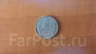 Продам или обменяю монету Болгарии