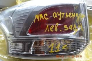 Стоп-сигнал. Mitsubishi Outlander
