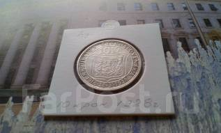 Серебро! Старая Чехословакия. 10 крон 1928 г. Большая красивая монета!
