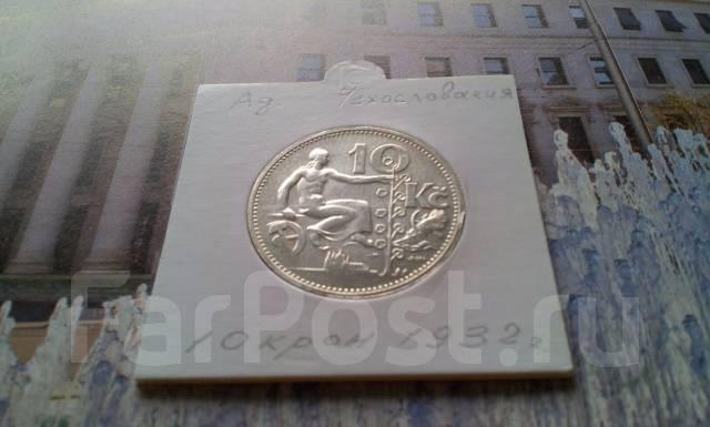 Серебро! Старая Чехословакия. 10 крон 1932 г. в сохране! Большая крас