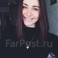 Маркетолог. Помощник маркетолога, Офис-менеджер, от 25 000 руб. в месяц
