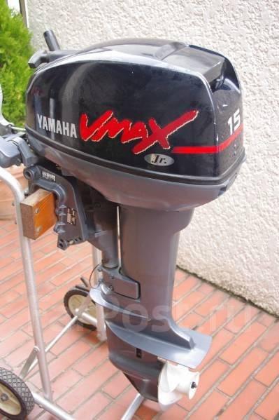 владивосток лодочные моторы аукционы