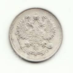 10 копеек.1915г. ВС . Николай II. Серебро. АU