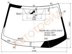 Стекло лобовое в клей GREAT WALL HOVER H6 11-