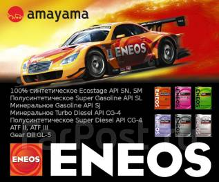 Моторное масло Eneos. Синтетика, полусинтетика, минеральное.