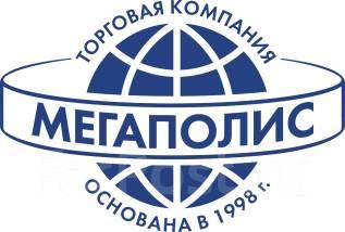 """Логист. АО """"ТК""""Мегаполис"""". Переулок Заводской 27"""