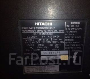 Hitachi. LCD (ЖК)