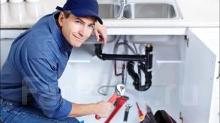 Слесарь-сантехник. Требуется сантехник с опытом работы со сваркой и личным инструментом. Хабаровск