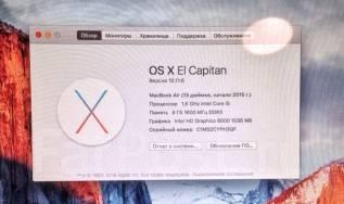 "Apple MacBook Air 13. 13"", 1 600,0ГГц, ОЗУ 8192 МБ и больше, диск 256 Гб, WiFi, Bluetooth, аккумулятор на 12 ч."