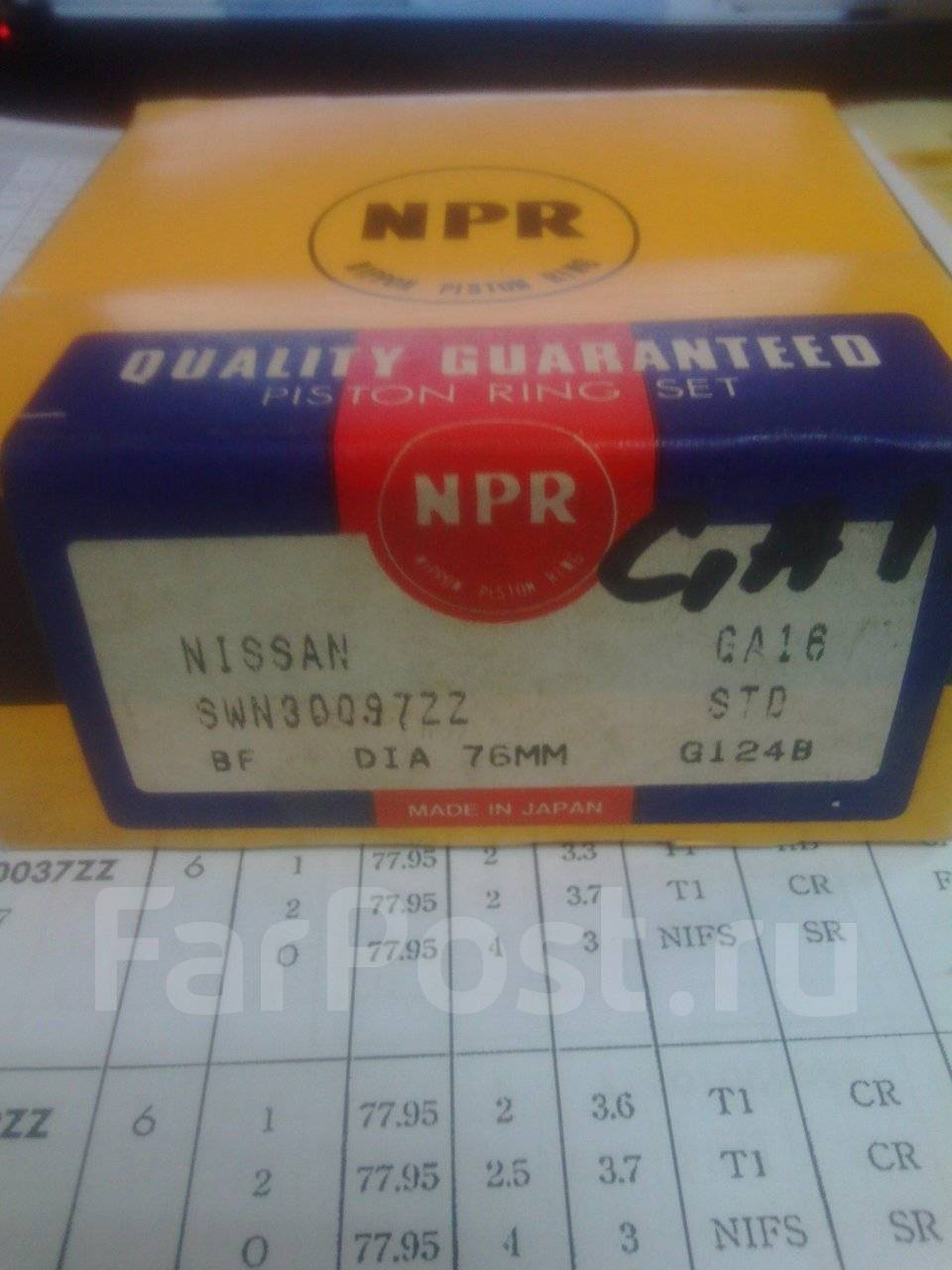 tpr 34082 кольца поршневые nissan ga16