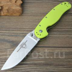 Ножи складные.