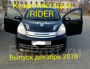 Nissan Note. вариатор, передний, 1.5 (109 л.с.), бензин, 84 000 тыс. км