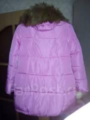 Куртки. 44