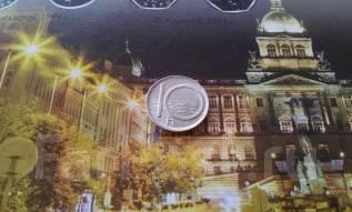 Чехия. 10 геллеров 1996 года.