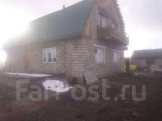 Продается новый, двухэтажный, шлакоблочный дом в с. Мильково. С.Мильково, р-н с.Мильково, площадь дома 180 кв.м., централизованный водопровод, от аге...