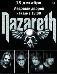 50% скидка на билеты в Театр и концерт группы Nazaret!