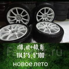 Срочно Advan R18 + новое лето. 8.0x18 5x100.00, 5x114.30 ET40
