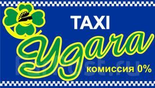 "Водитель такси. ООО""Удача"". Владивосток"