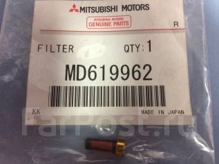 Топливный насос. Mitsubishi