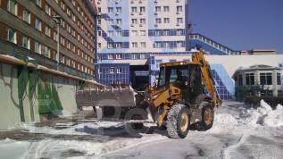 Уборка территорий и вывоз снега