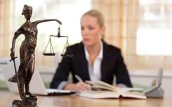 Юридическое сопровождение юр лиц и ИП