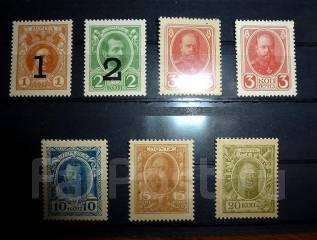 Деньги- марки г UNC