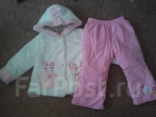 Детская одежда. Рост: 86-98 см