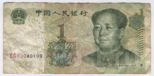 Китайский юань курс к рублю сегодня и на завтра cnyrub