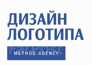 Логотип и фирменный стиль